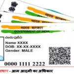 Plastic-Aadhaar-Smart-Card(1)